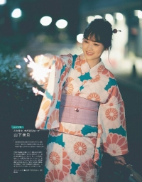 yamashita-mizuki001.jpg