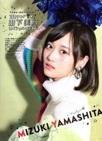 yamashita-mizuki011.jpg