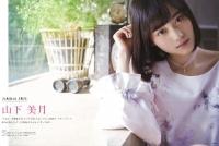 yamashita-mizuki013.jpg