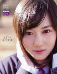 yamashita-mizuki017.jpg