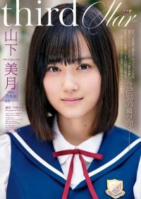yamashita-mizuki018.jpg