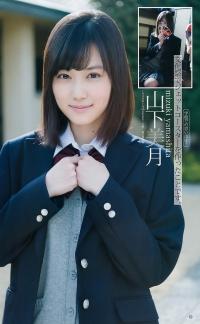 yamashita-mizuki024.jpg