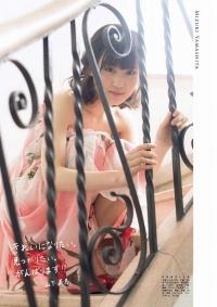 yamashita-mizuki027.jpg