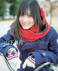 yamashita-mizuki048.jpg