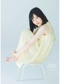 yamashita-mizuki053.jpg