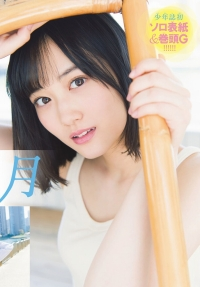 yamashita-mizuki055.jpg