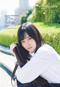 yamashita-mizuki059.jpg