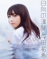 yoda-yuuki1001.jpg
