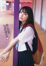 yoda-yuuki1013.jpg