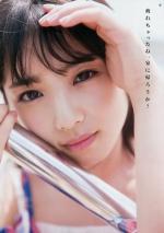 yoda-yuuki1016.jpg