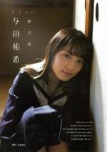 yoda-yuuki1020.jpg
