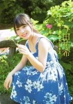 yoda-yuuki1031.jpg