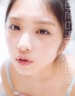 yoda-yuuki1032.jpg