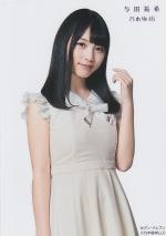 yoda-yuuki1048.jpg