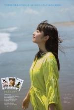 yoda-yuuki1050.jpg