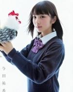 yoda-yuuki1051.jpg