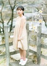 yoda-yuuki1052.jpg
