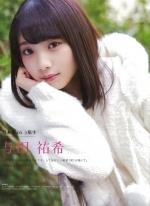 yoda-yuuki1058.jpg