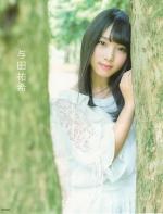 yoda-yuuki1062.jpg