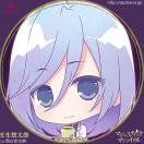 icon_chibi4.png