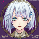 icon_toshin5.png