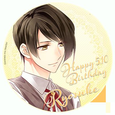tw_02_ryosuke_birthday.png