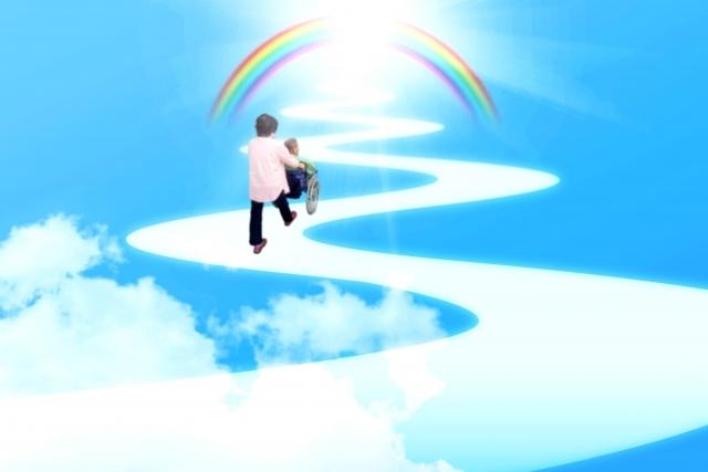 天国への道