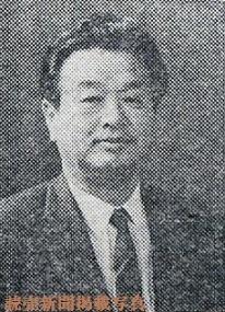 雑誌『大相撲』昭和46年4月号 (2)
