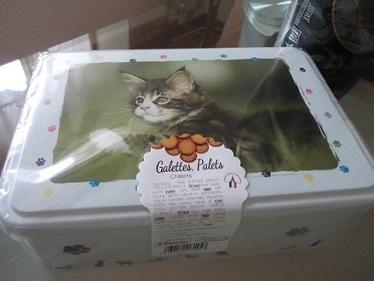 ガレットパレット猫缶
