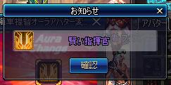 2018_04_25_02