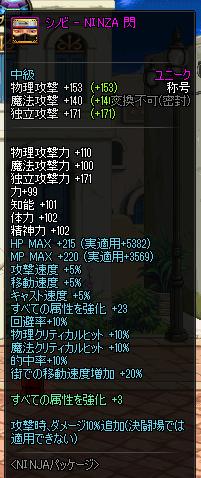 2018_04_25_08