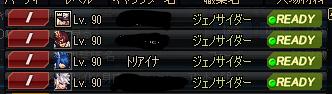 2018_05_26_03