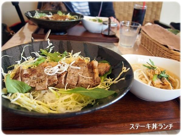 ビーフステーキ丼とライスヌードルランチセット