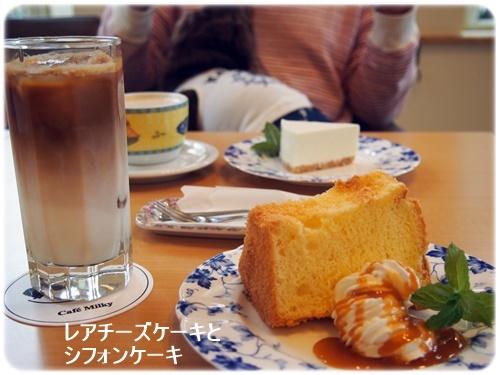 レアチーズとシフォンケーキ