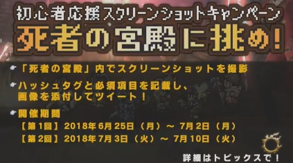 【FF14】第25回FFXIVコミュニティ放送【4.35】