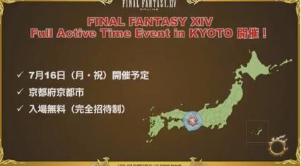 【FF14】第25回FFXIVコミュニティ放送【4.35】5