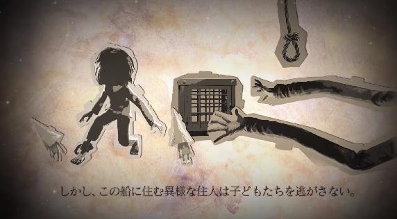 【実況】LITTLE NIGHTMARES-リトルナイトメア- Part4【追加ストーリーキッド編】