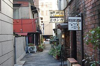 320px-Cafe_by_Koichi_Suzuki_in_Kanda-Jinbocho,_Tokyo