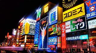 320px-Neon_signs_Osaka_Japan.jpg