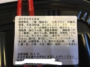 Inked198成分表_LI