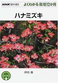 G-hanamizuki_201804240757138a5.jpg