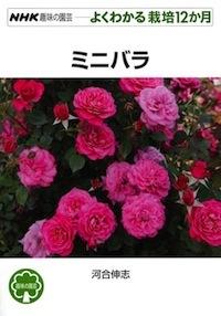 G-minibara_201805310817131ac.jpg