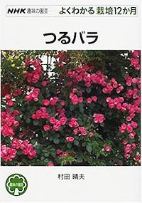 G-turubara_201804280718244c3.jpg