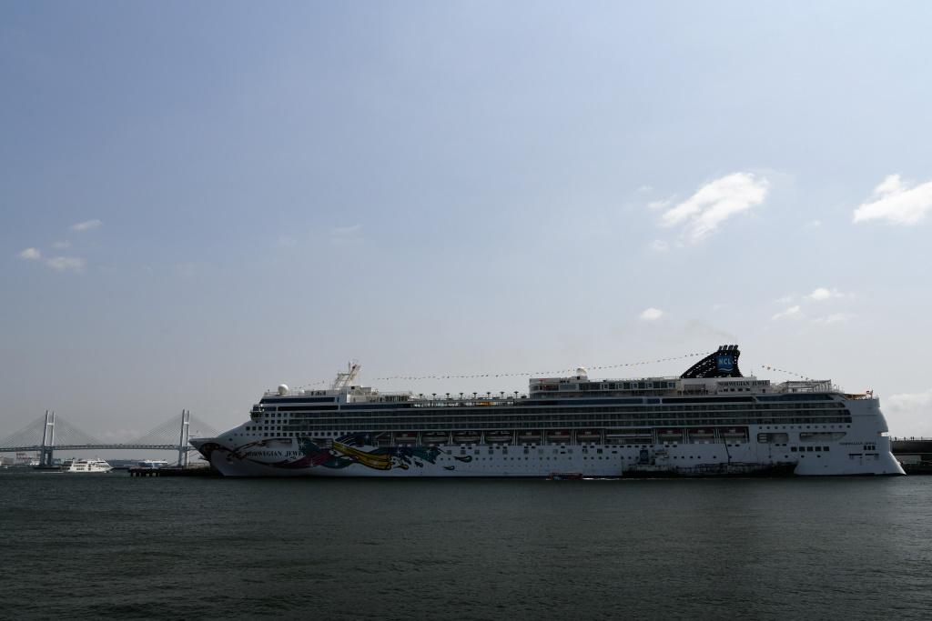 横浜ベイブリッジとコラボ