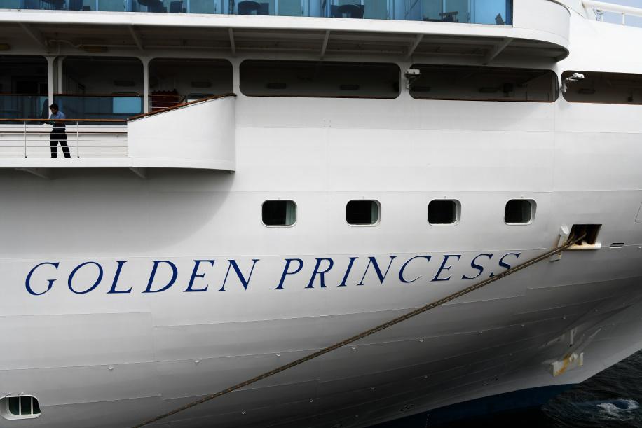 ゴールデン プリンセス バウアンカー 1