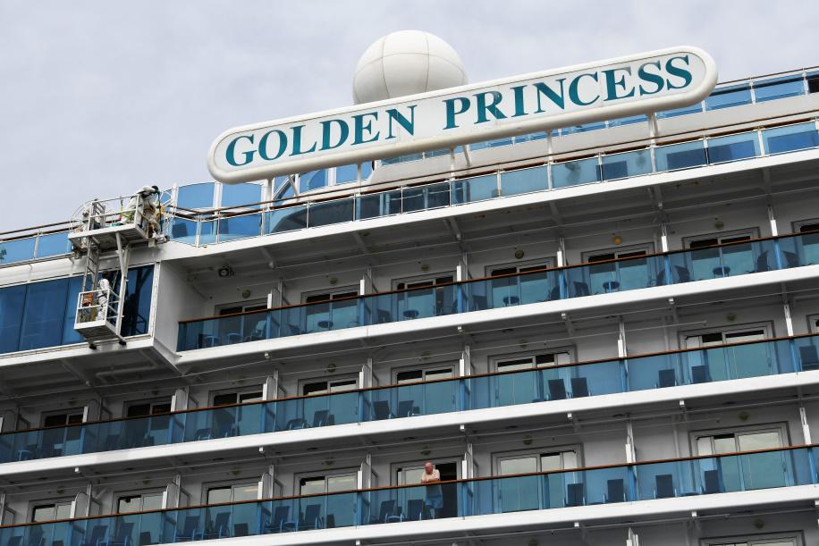 ゴールデン プリンセス ミッドシップ ボートネーム