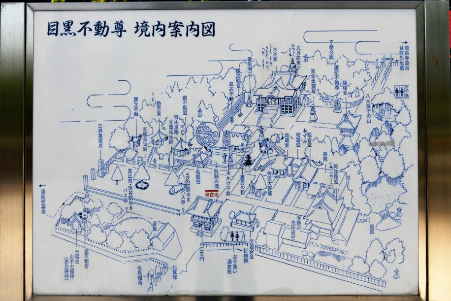 瀧泉寺 境内案内図