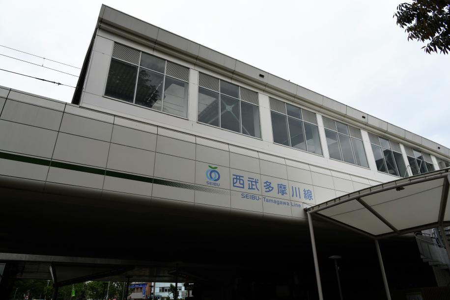 西武多摩川線 武蔵境駅