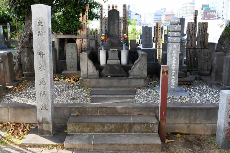 昆陽墓 1
