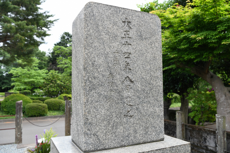 守田 勘彌 2